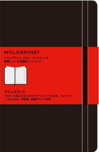 MOLESKINE@AhXubNi[Wj