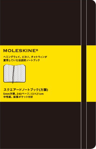 MOLESKINE@XNGA[hi[Wj